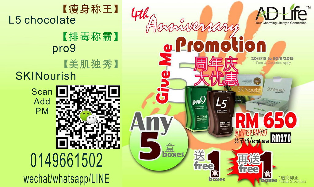 2015 A2Dlife Promotion August 1