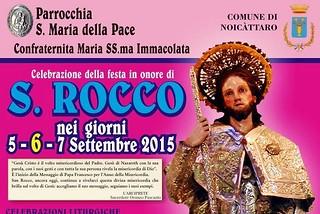 Noicattaro. Festa San Rocco 2015 front
