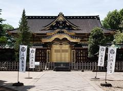 Ueno Tōshō-gū