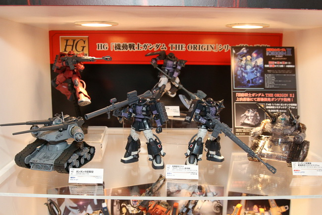 All Japan Model Hobby Show 2015 A1_033