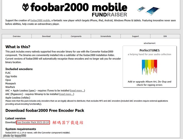 foobar2000_Encoder_Pack 2