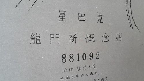 20151004_102927