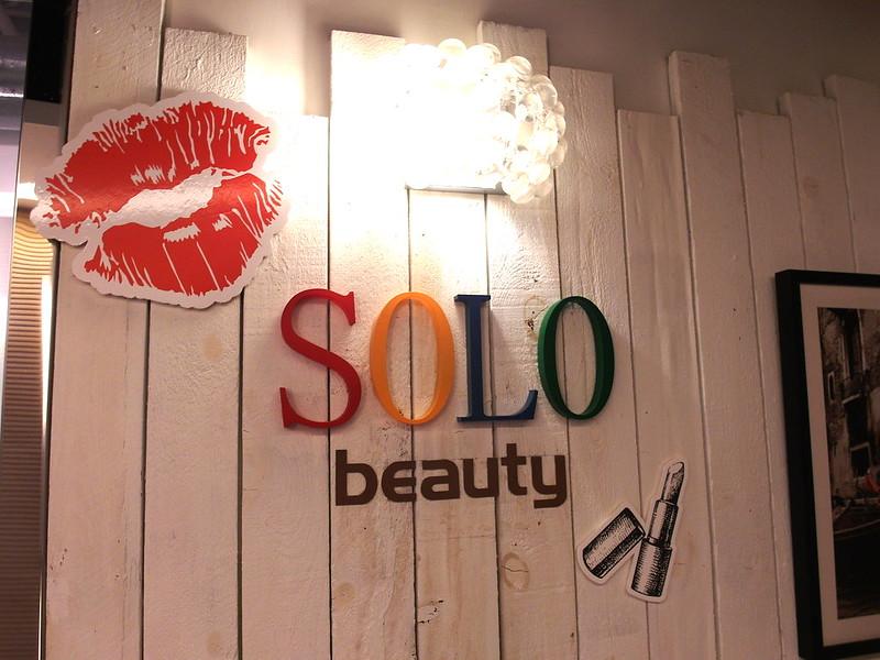 香港血拼購物-SOLO-17度C (68)
