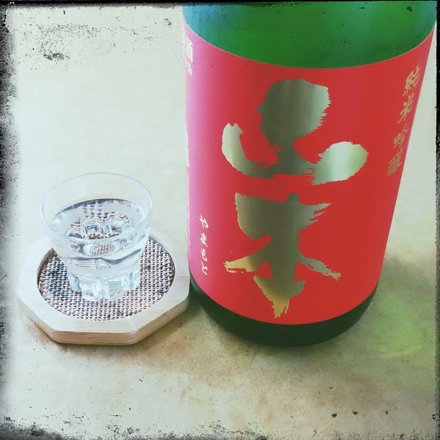 Yamamoto (red label)