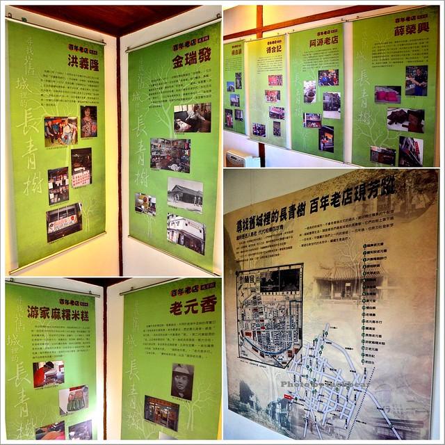 宜蘭設治紀念館-宜蘭市歷史景點011-DSC_4268