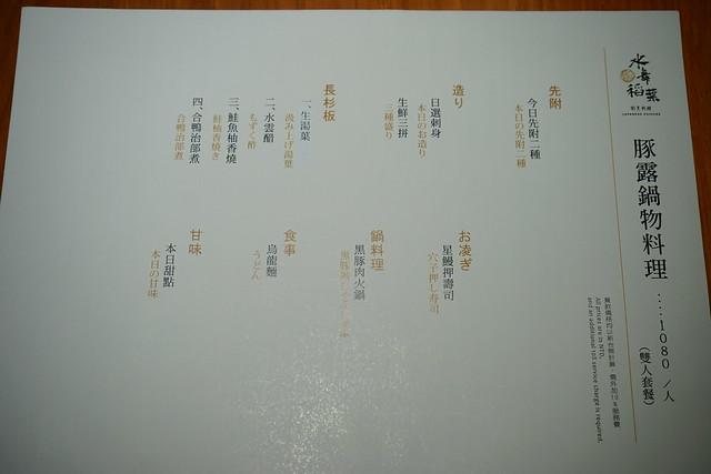 DSC08423