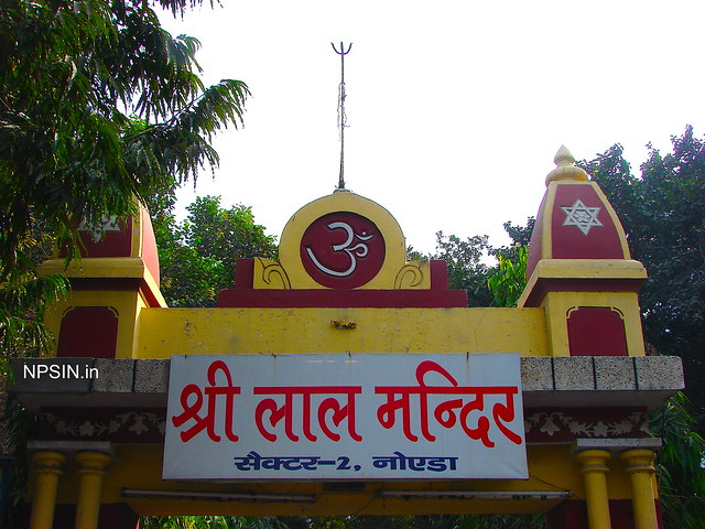Main entry gate
