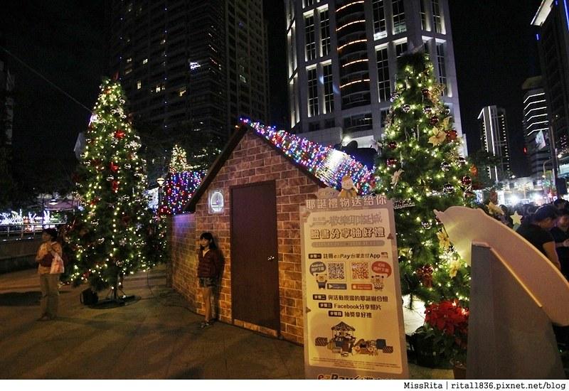 2015全台聖誕 聖誕節活動 全台最浪漫新北歡樂耶誕城 2015新北市歡樂耶誕城 2015 耶誕城 耶誕城地址 新北耶誕城 新北市歡樂耶誕城活動24
