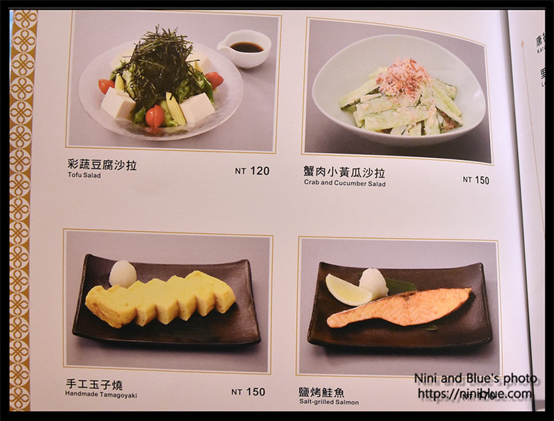 新光三越日本邁泉豬排菜單menu價位12