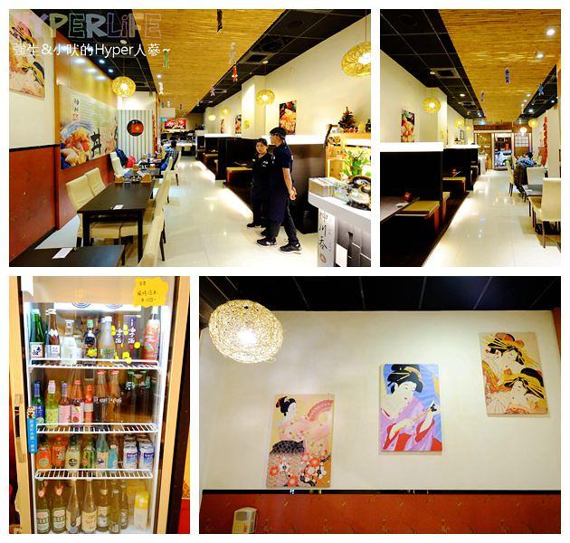 神川日式料理丼飯專賣 (6)