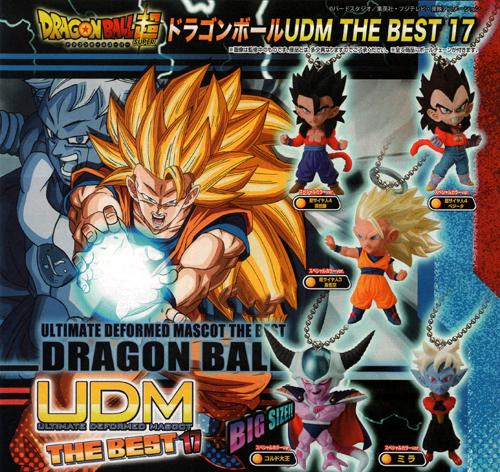 大好評《七龍珠超》UDM系列 「最強戰士」第17彈續推!