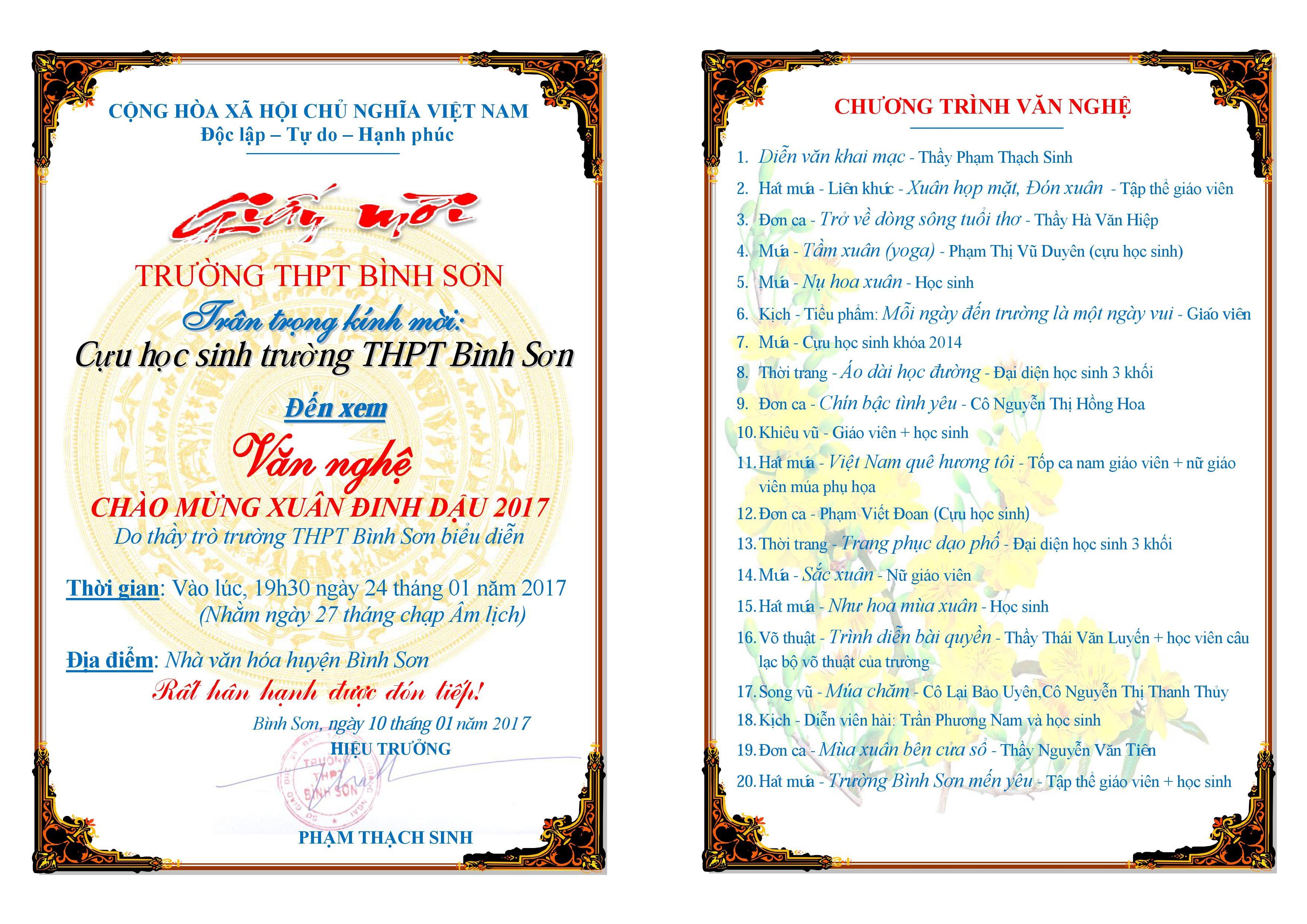 Đêm văn nghệ mừng xuân Đinh Dậu 2017