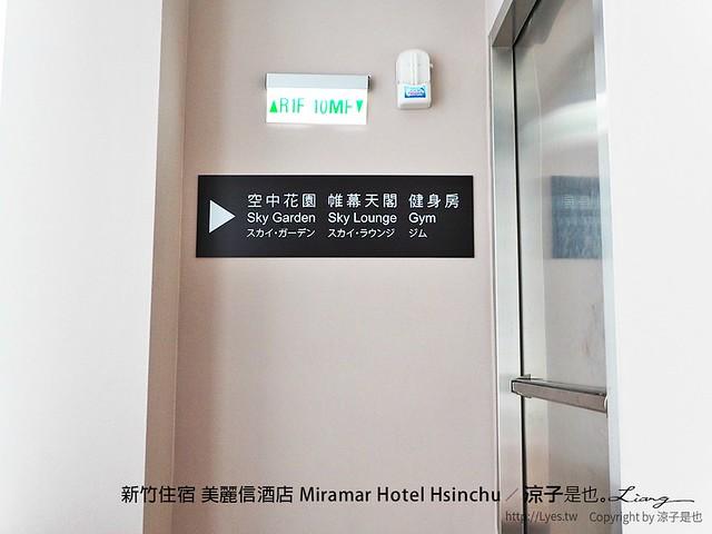 新竹住宿 美麗信酒店 Miramar Hotel Hsinchu 52