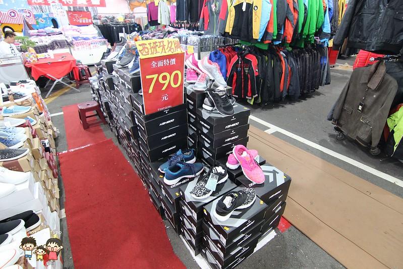 台中聯合特賣 292