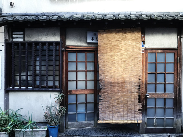 Old Town Asakusa