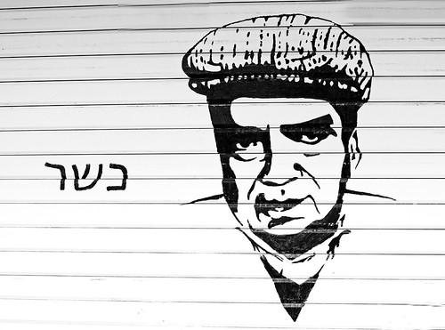 Street Art in Mahane Yehuda Market