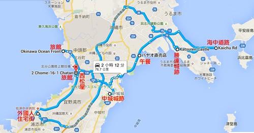 Okinawa-20140731-02