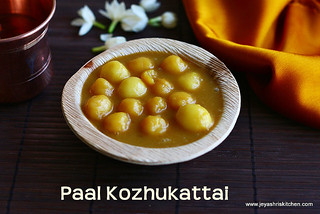 paal kozhukattai with jaggery