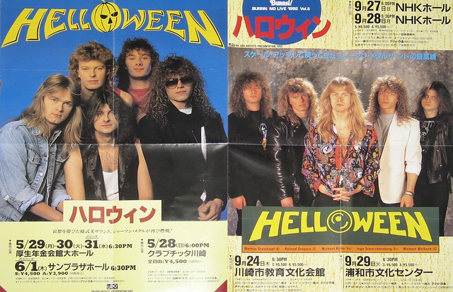 HELLOWEEN PUMPKIN BOX 4-CD BOOK 2 POSTERS JAPAN