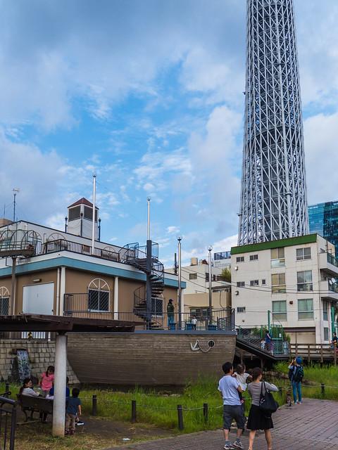 Municipal Ooyokokawa Water Parks #2
