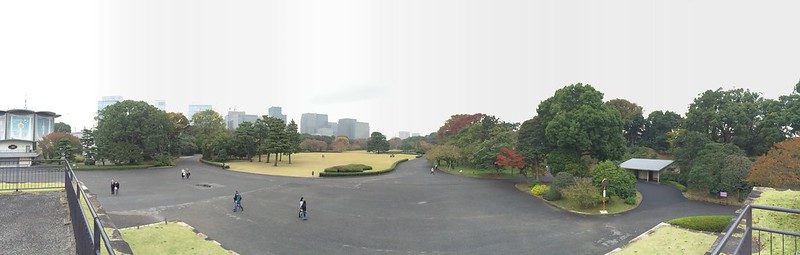 View from Imperial Palace East Garden watch platform.