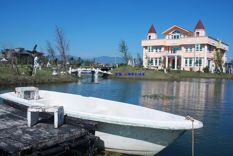 宜蘭民宿-心湖夢幻城堡-17度c隨拍 (56)