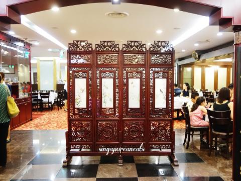 02 Beng Hiang - Entrance