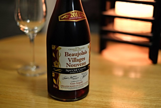 2015 Beaujolais Nouveau