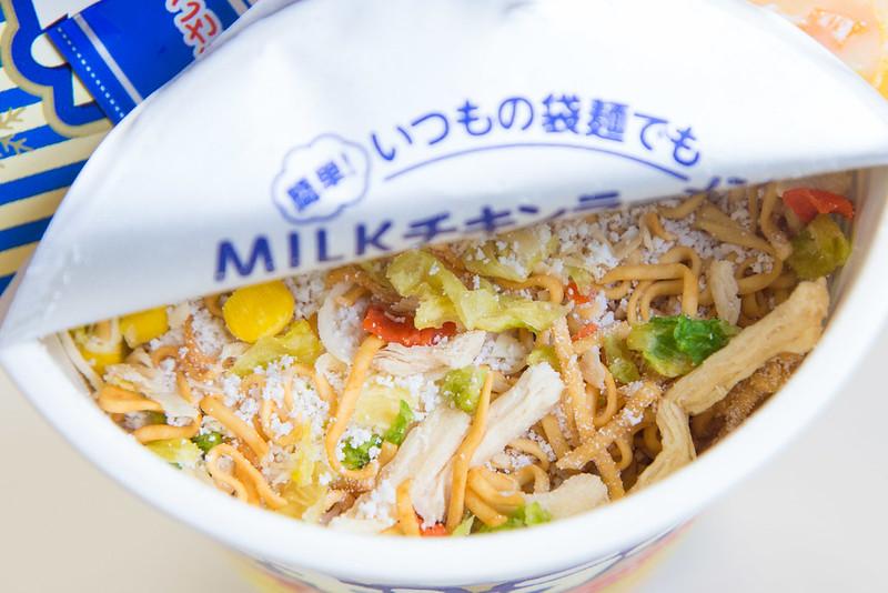 milk_chiken-4