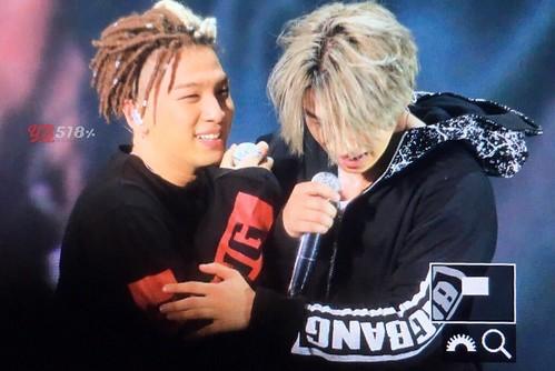 BIGBANG Osaka Day 1 Encore 2016-12-27