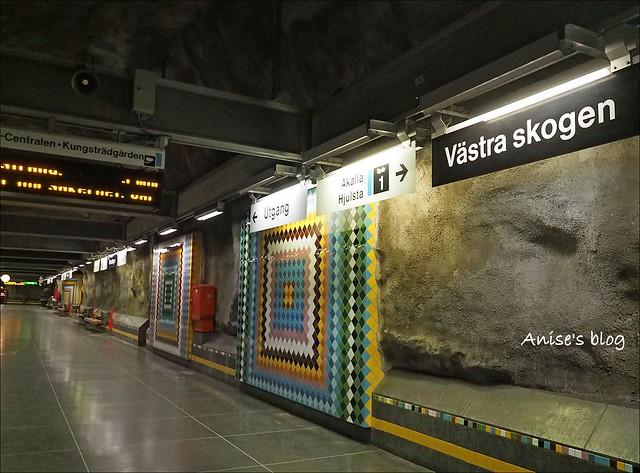斯德哥爾摩藝術地鐵032