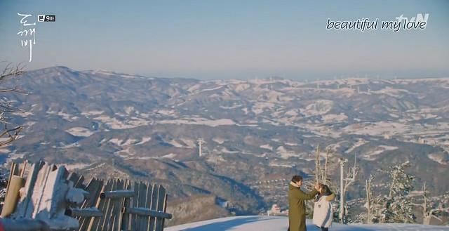 孤單又燦爛的神鬼怪9-龍平滑雪渡假村95