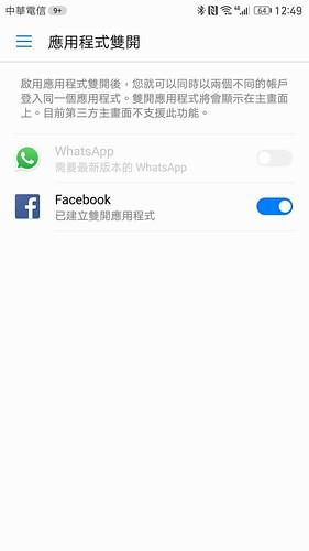Screenshot_20170103-124935