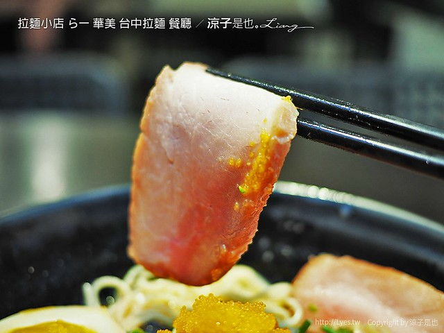 拉麵小店 らー麺 華美 台中拉麵 餐廳 17