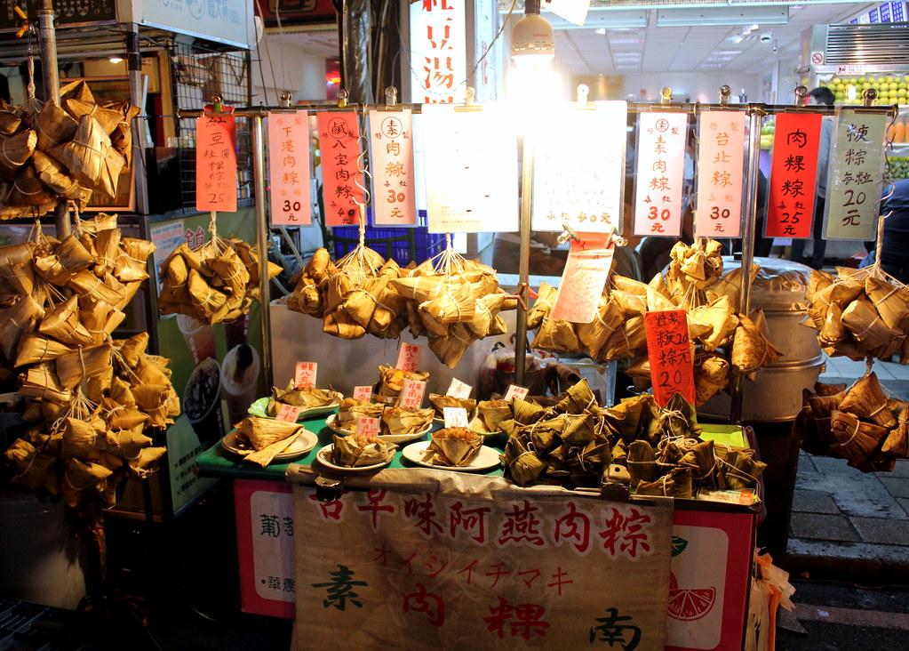 台北夜市小道:华西街夜市饺子
