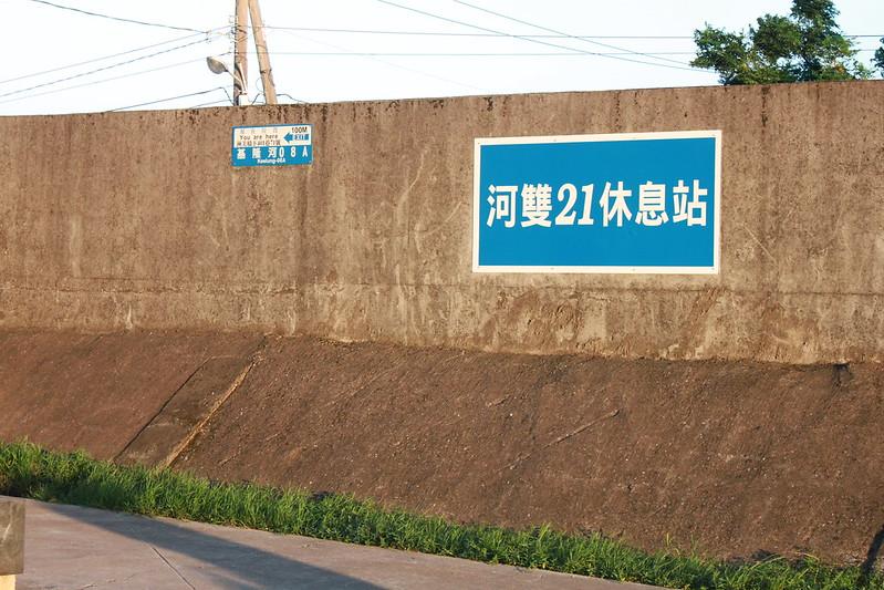 bikeintaipei-17度c隨拍 (27)