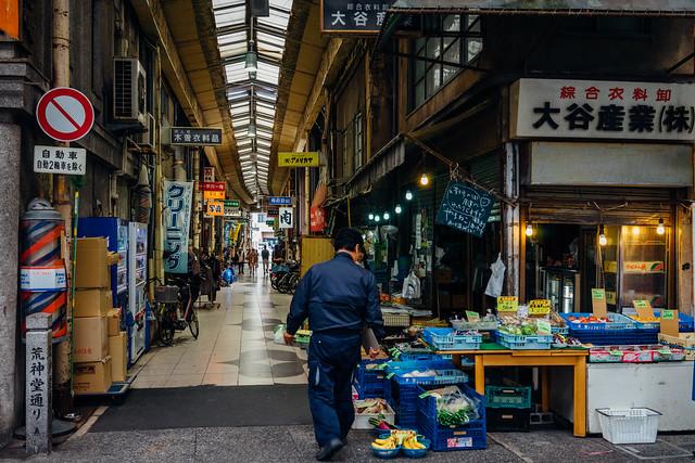 Onomichi_149