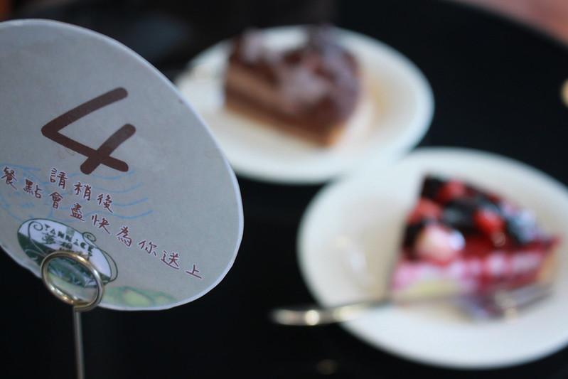 陽明山咖啡館-亞尼克夢想村- (23)