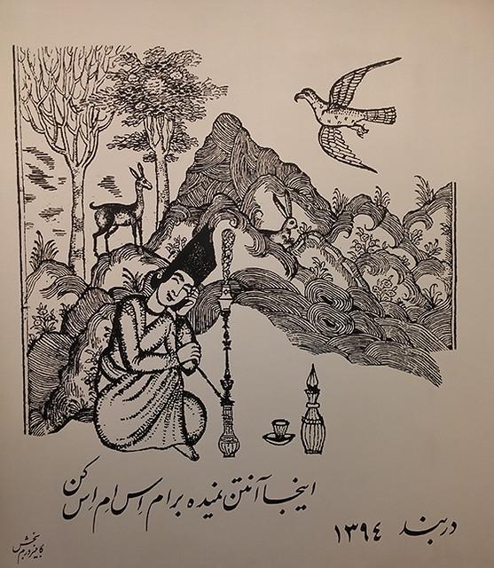 Kambiz-Derambakhsh-Exhibition12