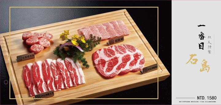 台中知名排隊燒肉店 2017年全新菜單