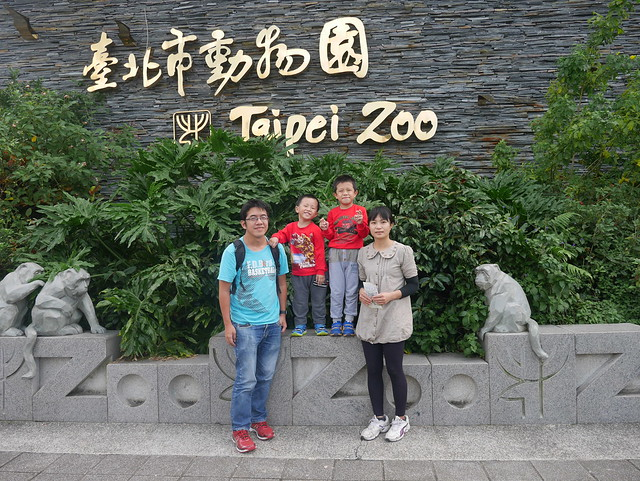 台北動物園, Panasonic DMC-GF7, LUMIX G VARIO PZ 14-42mm F3.5-5.6