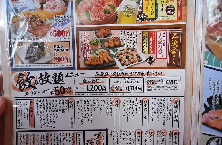 日本沖繩美食北海道魚萬菜單價位10