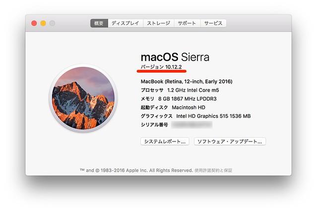macOS_Sierra_10_12_2