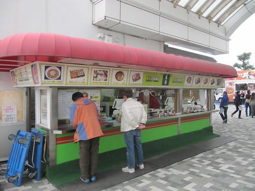 中山競馬場の南門近くの京樽