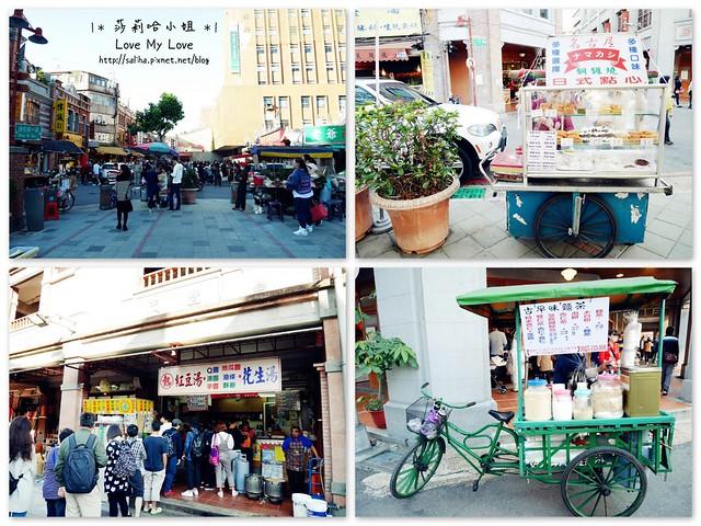 台北景點迪化街一日遊 (37)