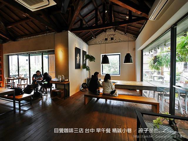 目覺咖啡三店 台中 早午餐 精誠小巷 5