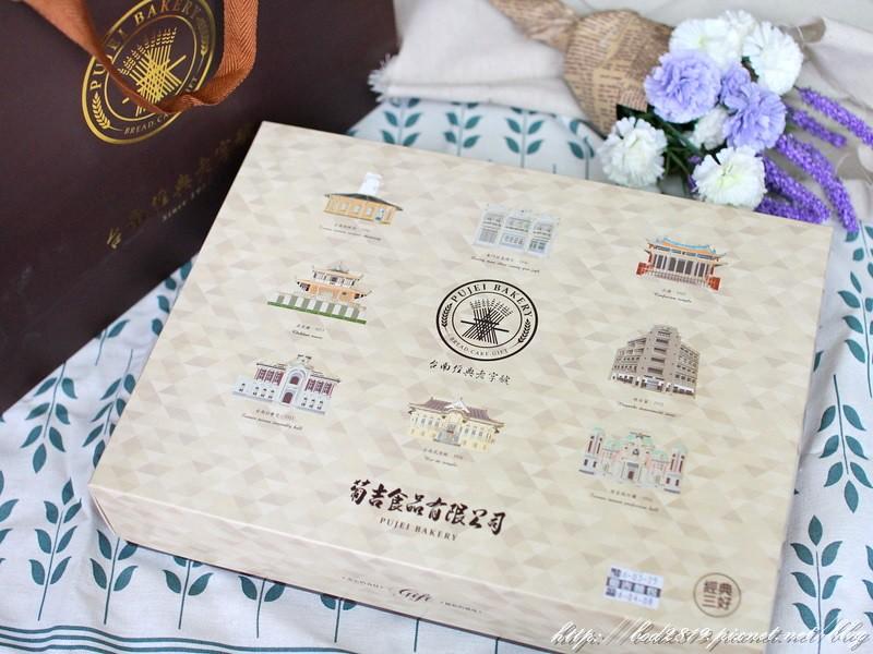 台南葡吉食品經典3好禮