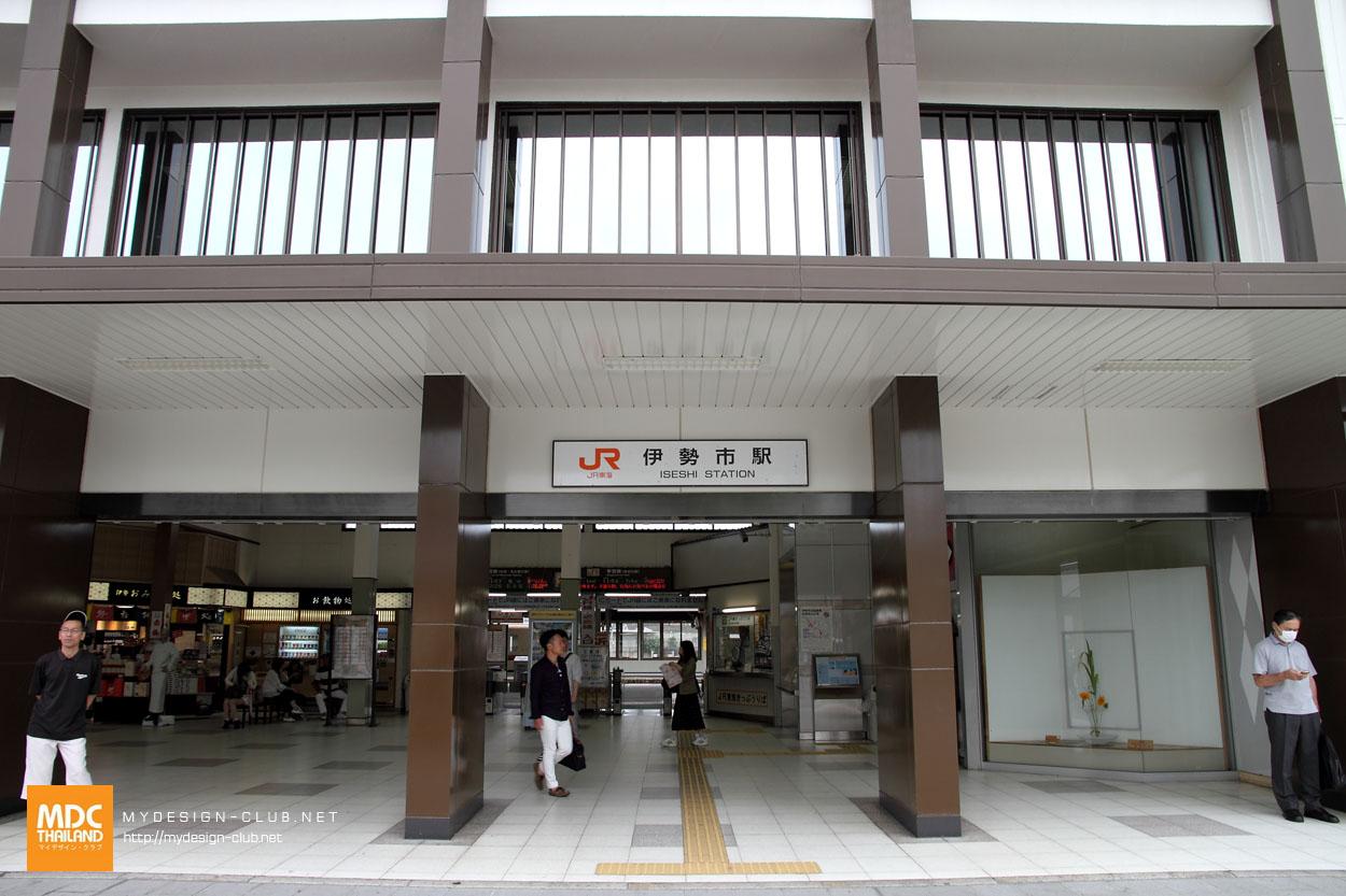 MDC-Japan2015-988