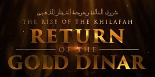 Return of the Gold Dinar