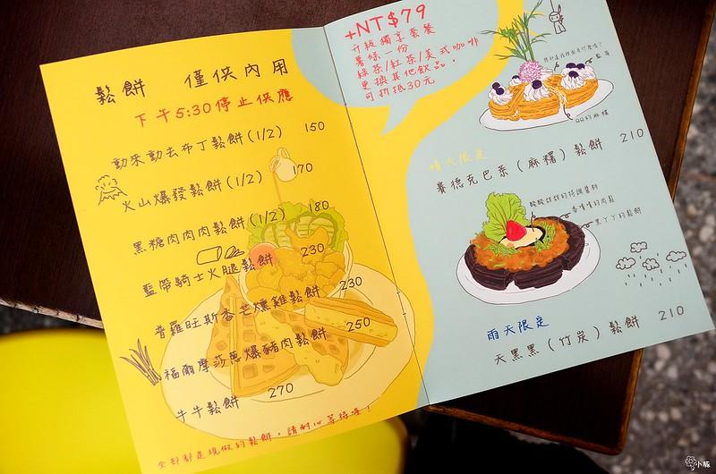 182 Pancake板橋 (12)